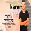 Download اغنيه حبيبتي بجد - كريم ديسكو 2018 Mp3