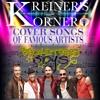 KREINER'S KORNER BACKSTREET BOYS COVER SONGS