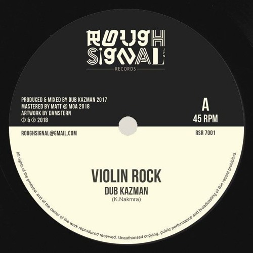 RSR7001 - VIOLIN ROCK - DUB KAZMAN - SAMPLE-