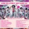 Pink Era Disco Megamix 1.0 (Mezclado Por DJ B@m B@m)