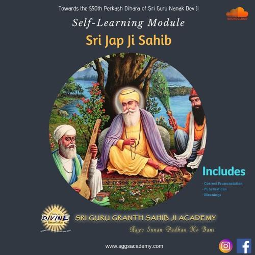 Sri Jap Ji Sahib - Self-Learning Module