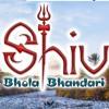 Shiv Bhola Bhandari, Mp3. Pramod Tripathi