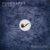 Zuma Dionys - Keep On Moving (Bonus Mix) - PAP017 - Pipe & Pochet [free download]