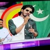 Main Tou Dekhoonga _ By Mohsin Abbas Haider - Independence Day Special - In Mazaq Raat
