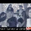 Download اغنية الغزال- هوبا  الراقصة عزيزة - انا معايا الغزال- الديزل 2018 Mp3