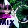Zui Ba Du Du Remix NCS [劉子璿 - 嘴巴嘟嘟] Tiktok 2018