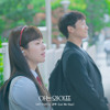 존 박 (John Park) - Let Me Stay [Familiar Wife - 아는 와이프 OST Part 2]