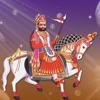 Ramdevpir Ni Aarti