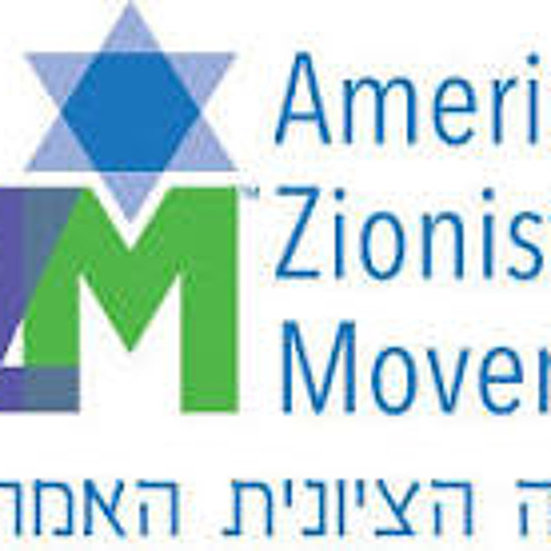 Boutique Politic: An interview with Herbert Block - Executive Director of American Zionist Movement.