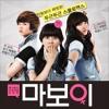 Ma Boy (OST)