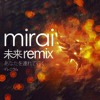 Illenium - Take You Down (mirai Remix)