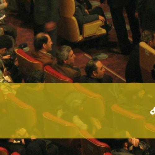 صحنه: پولهای مشکوک در سینمای ایران