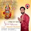 sawan da challa by Master Mukesh