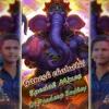 GANAPATHI BAPPA MORIYA NEW SONG MIX BY DJ PRADEEP SMILEY