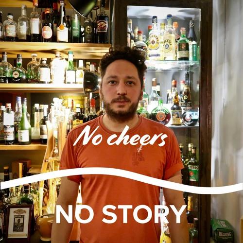 #47: Die vielfältige Welt des Amaro – Interview mit Kristijan Krolo
