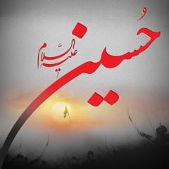 حضر بالطف رسول الله وتحير - الحاج باسم الكربلائي