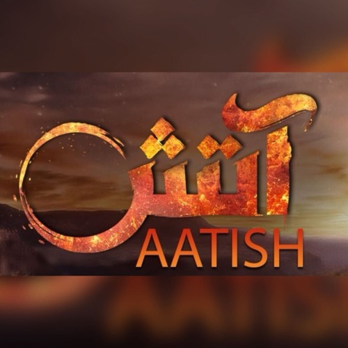 aatish e ishq title song mp3 free download