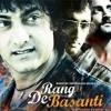Roobaroo Roshani Of Rang De Basanti (Cover)