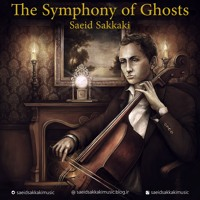 The Symphony of Ghosts