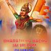 Bharath Ka Bhacha Bhacha Jai Sri Ram Dj Vinay Mp3
