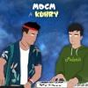 Kuhry ft. MDCM - Polaris
