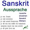 Samnyasa, Sannyasa - korrekte Aussprache Sanskrit