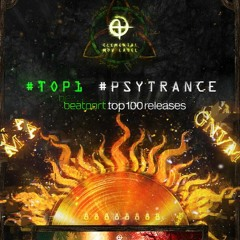 Cross Your Desert #Top1Releases #Beatport [OUT NOW on #ElementalMov]
