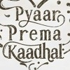 Dope Track Cover from Pyaar Prema Kadhal by M.Abubakkar