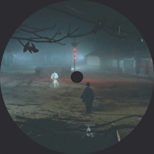 [SC008] LAZARUS - THE MAGIC BLADE