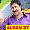 SOHNA BHAKUR PAAYE MUMTAZ MOLAI EID ALBUM 27 HD 2018