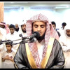 Most beautiful and Amazing Recitation of Quran Surah Ibrahim (13-22) by Raad Muhammad Al Kurdi