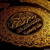 Best recitation of Quran Surah Al Qalam سورة القلم by Raad Muhammad Al Kurdi  سورة القلم