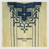 Umeko Ando – Iyomante Upopo