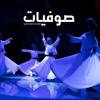 Download MIX  وائل الفشنى - يا عاشقا.. وزجزاج - ياطير Mp3