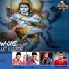 nache mast malang    singer lalli lalka    lyrics ajayraj    music virus records