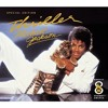 Long live Michael Jackson's Thriller! Nicki Minaj has lost it; Female ejaculation and more