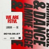 2018.05.27 - Amine Edge & DANCE @ We Are FSTVL, London, UK