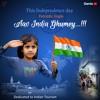 Aao India Ghumey