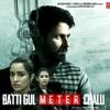 Dekhte Dekhte - Atif Aslam - Batti Gul Meter Chalu - Full Song - Sharadha Kapoor - Shahid Kapoor