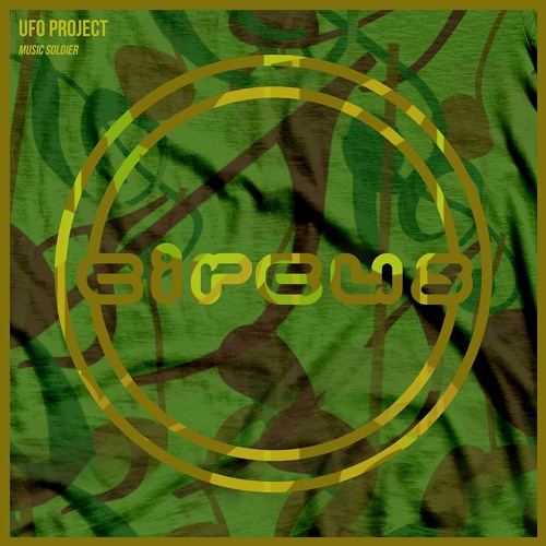 UFO Project  'Music Soldier' For Free Download ile ilgili görsel sonucu
