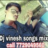 MASTH MASTHU CHORI SONG BANJARA DJ SONGS DJ VINESHSONGS 2018 dj vinesh songs folk remix   mp3