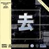 8Er$ - Gone (Break & Enter Society + Block Society)