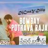 Bombai Pothava Raja Paper Boy Movie Song (Remix)-DjCrazYDilip