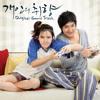 [개인의 취향 OST Part 02] Personal taste - SeeYa - 가슴이 뭉클 My heart is touched