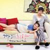 [개인의 취향 OST Part 03] Personal taste - 4Minute - 사랑 만들기  포미닛 Creating love