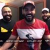تعال احبك محمود التركي علي الجاسم مصطفى عبد الله