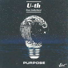 Sasha Youth (feat. Emily Hare) - Purpose