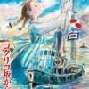 Sayonara No Natsu Cover From Up On Poppy Hill Mp3