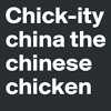 Chickity China The Chinese Chicken Have A Drum Stick