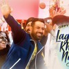 Lagda Khair Nahi (Mar Gaye Oye Loko) Mp3 Song Download
